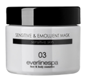 Sensitive and Emollient Mask
